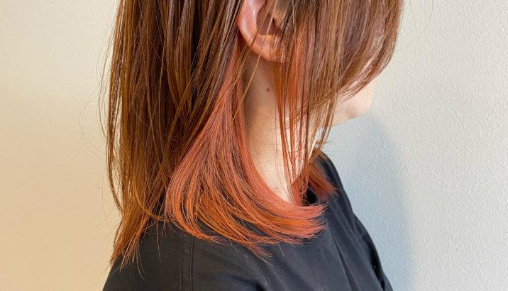 インナーカラー×ヘアアレンジ